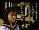 学校であった怖い話 福沢玲子 1話目
