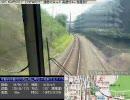 【エクストリーム前面展望】みやこ路快速 京都→奈良【20倍速】