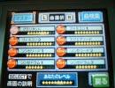 【バンブラDX】巡音ルカオリジナル曲「ハローワールド」