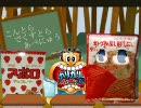 【誰得?】ダガシヤのパーフェクトうぃざーどりぃ教室完全版【俺得!】