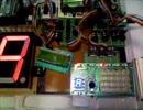 【GMC-4】4ビットマイコンでLCDに文字出力