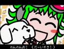 【GUMI】わんわんお!【脱力系オリジナルH.264版】