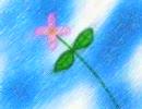 【重音テト】小さな花【オリジナル】