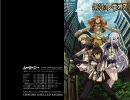 Chrome Shelled REGIOS Character Songs -The First Session-
