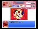 【パワプロ12決】ごくあく投手マイライフpart13