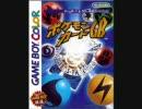 【ポケモンカードGB】 グランドマスター戦BGM