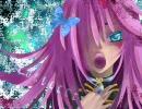【巡音ルカ】 Mermaid 【オリジナル】
