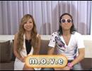 アニサマ2009コメントムービー m.o.v.e