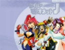 【長時間】アニソンBOX Disc1【作業用BGM】