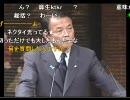 『麻生内閣総理大臣と鳩山民主党代表による党首討論』生放送 2/5