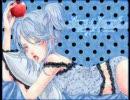 [UTAU] ロミオとシンデレラ Romeo & Cinderella - Sasayaki Nunnorü [囁き ヌンノル]