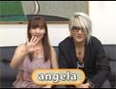 アニサマ2009コメントムービー angela