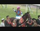 【競馬】 2007 皐月賞 ヴィクトリー 【ちょっと盛り】