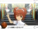 【夏のラフタイム祭り'09】 アイドルマスター やよい 『Dunk!!』