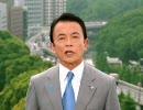 自民党CM「日本に宣言 景気」篇 30秒