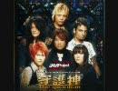 JAM Project ノンスップメドレー「Rock3~CoZ-億千万-ハリケーン~」高画質版