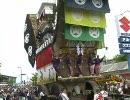 石川県七尾市の祭り 青柏祭 でか山