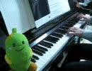 FF4「愛のテーマ」を弾いてみた【パポス】