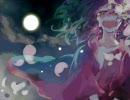 【東方Vocal】ultimate_blossom【C76新作】
