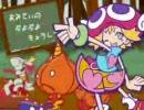 ぷよキャラ達になりすまして「チルノ教室」歌うよ