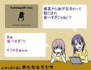 【ルカ&がくぽ】 おとなのラジオ #7 【トークロイド】