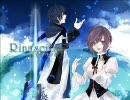 【MEIKO・KAITO】Rinascita~始まりの謳~【オリジナル】