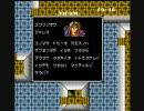 地図を見ながらファミコン版ラビリンス エリア13&エンディング