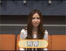 アニサマ2009コメントムービー 飛蘭