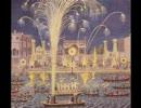 ヘンデル : 《王宮の花火の音楽》 HWV351
