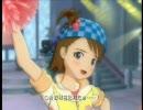 アイドルマスター 亜美・千早・雪歩「ポジティブ!」 ジャージ