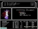 Wizardry ファミコン版#1 RTA 1:06:12 後半