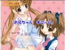 【ニコカラ】ミルク色のカスタード/水凪夕(歌入り)
