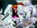 【百合】百合姫たちの肖像【カップリング】
