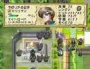 [48] 実況!関西弁でティアリングサーガ MAP19-2