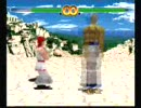 3D格闘ツクール 若き日の過ち