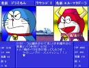 ドラえもん3 のび太の練馬最終決戦 第6話(1 _.3)