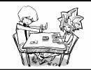 ずっと俺のビミョウな絵~殴り描き遊☆戯☆王