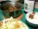 おつまみ作ってみた~鶏肉のバルサミコ酢煮~