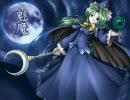 【再うp版】【高音質】06 衛星カフェテラ