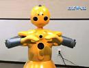 ロボ☆ラボ【wakamaru】