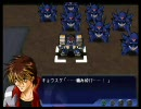 【MAD】スーパーロボット大戦OGs ~Rocks~