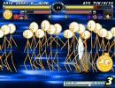 【MUGEN】神々とキャッキャウフフトーナメント(仮)【凶悪】 Part 3 A