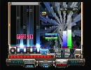 beatmania IIDX 歴代ボス 14 GOLD 1/2