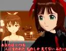 【アイマス】Whatever【PV】 thumbnail