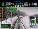 電車でGO!プロ1:秋田リニア新幹線こまち