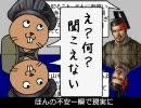 【アイドルマスター】ソーゼンと京を往く【山名宗全】