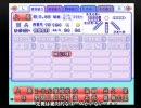 【パワプロ12決】晩成型極悪マイライフPART45