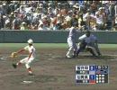 第89回全国高校野球選手権大会 仙台育英対智弁和歌山ハイライト