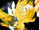 【椎名】Eternal Vineを弾いてもらって歌ってみた【魔猿】 thumbnail