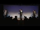 【ニコダフェ】 千葉ダンサーズ オーディエンスを躍らせる程度の能力